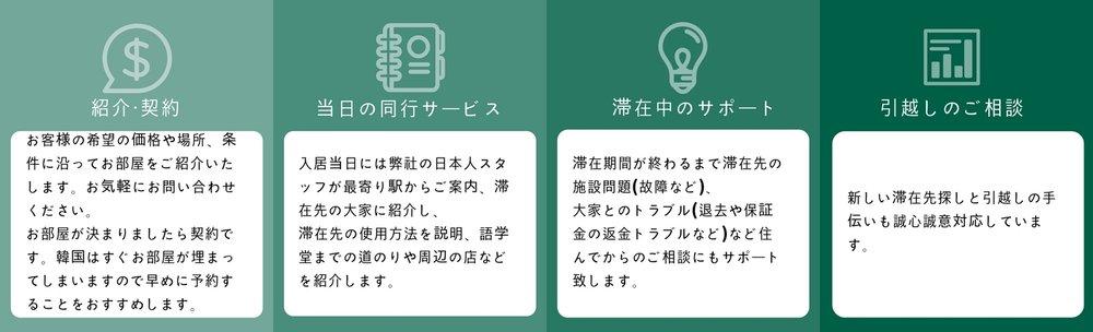 紹介費・契約費.jpg