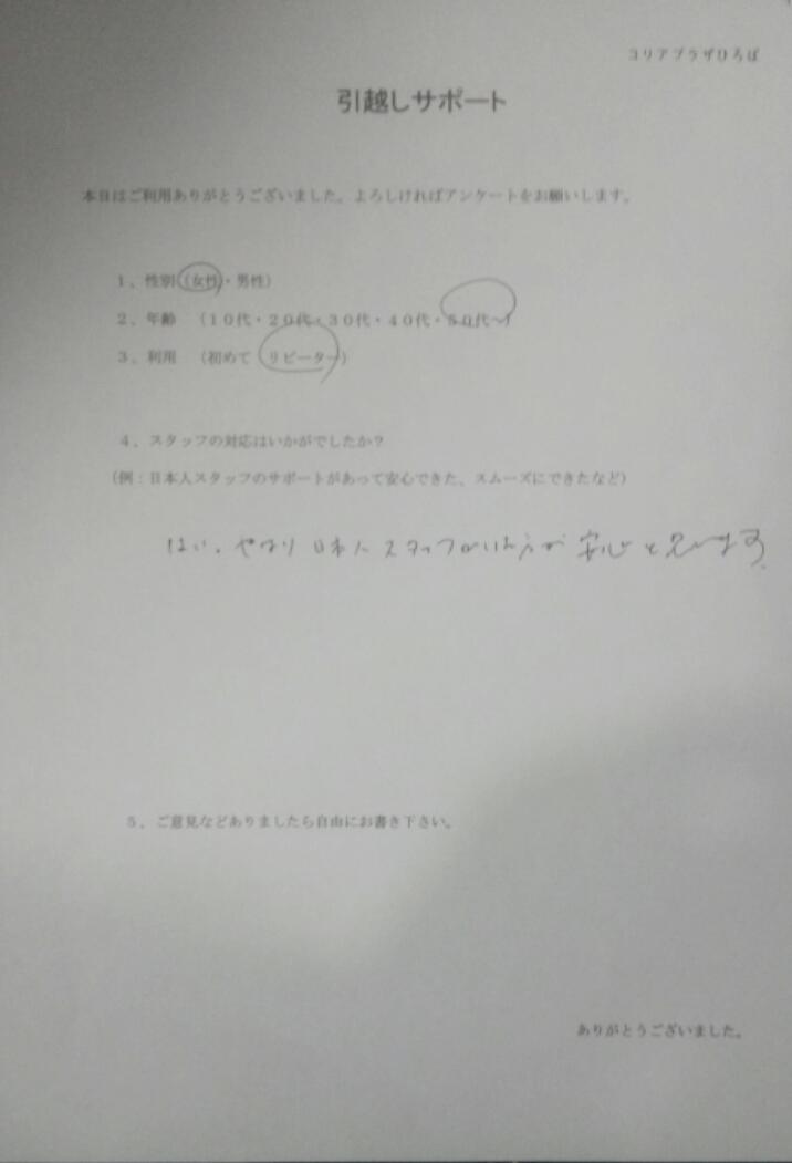 241.jpg