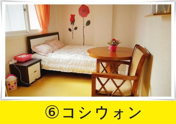 Grayscale Camera Picture Postcard (6).jpg