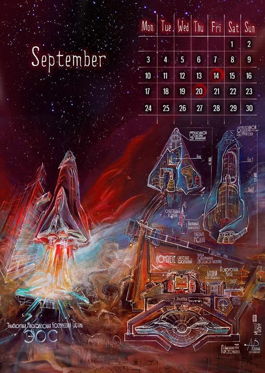 09_september.jpg