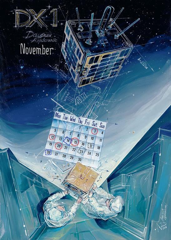 11_november.jpg