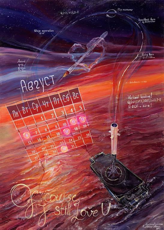 0b7Ry4AyCmA.jpg