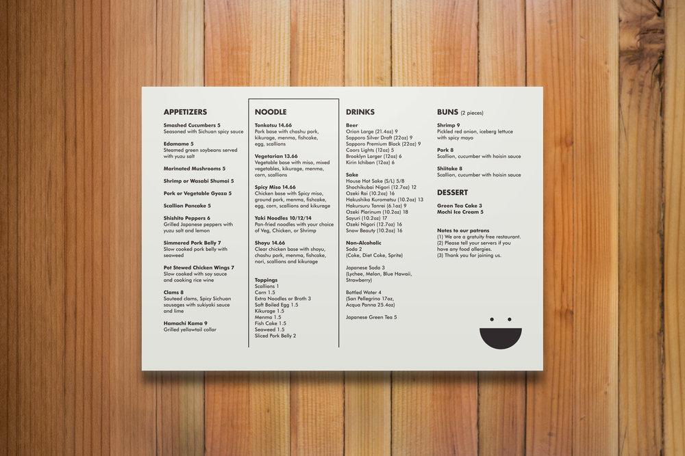 Dashi_menu.jpg