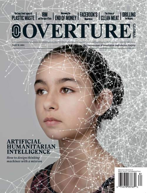 Vice, Jodi Hilton for Overture