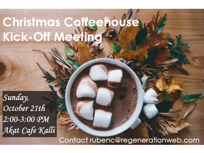 Christmas Coffeehouse 10-19-18.png