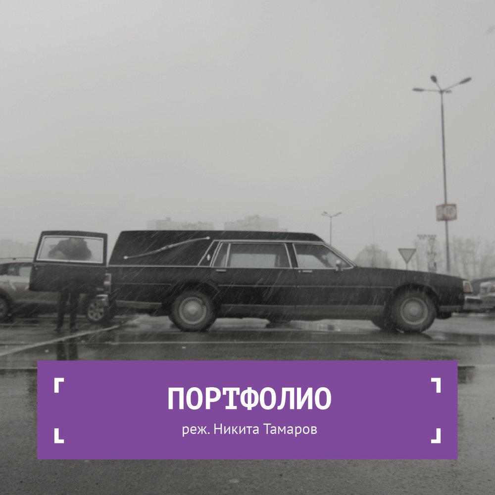 insta_shablon_petuh-01.jpg
