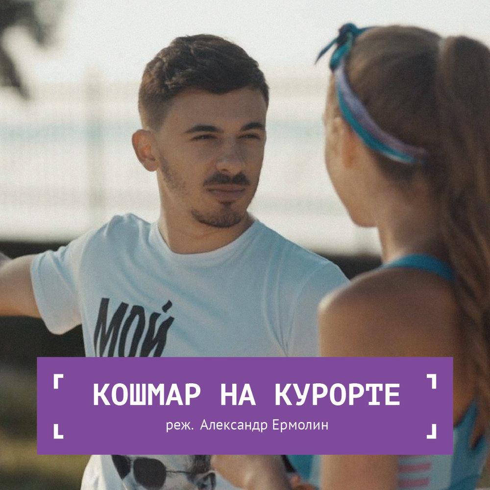 insta_shablon_kurort-01.jpg