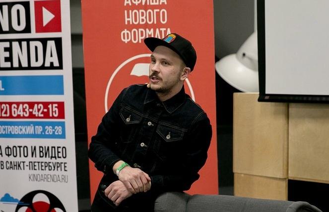 Егор Ельчин – пионер российского краудфандинга,руководитель «Школы краудфандинга» Planeta.ru