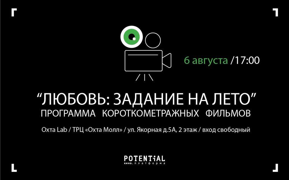 Программа рисунок графика сиськи, сделала минет и дала в попу русская