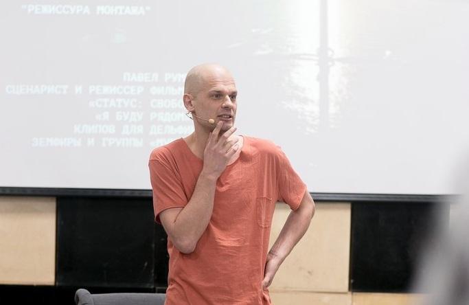 Павел Руминов  – режиссер, сценарист(«Про любовь. Только для взрослых» (новелла), «Статус: свободен», «Я буду рядом»,клипыдля Дельфина, Земфиры, «Мумий Тролля»)