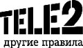 tele2_logo_rules_black-small-2.png