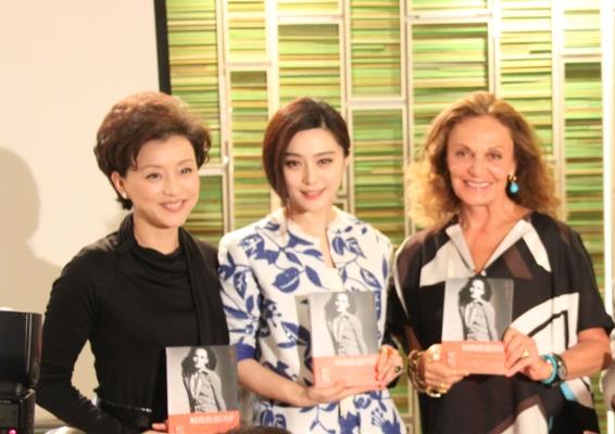 Yang Lan, Fan Bing Bing & DVF.jpg