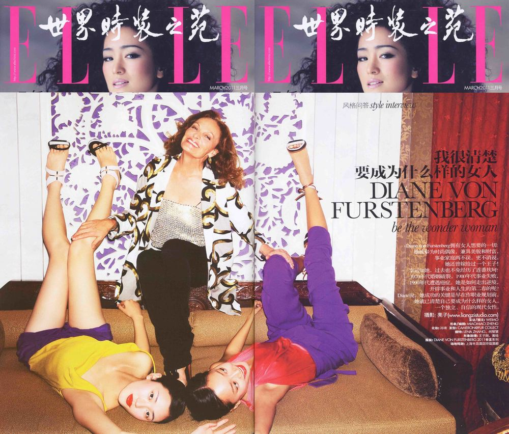 ELLE China 01, March 2011 thumb.jpg