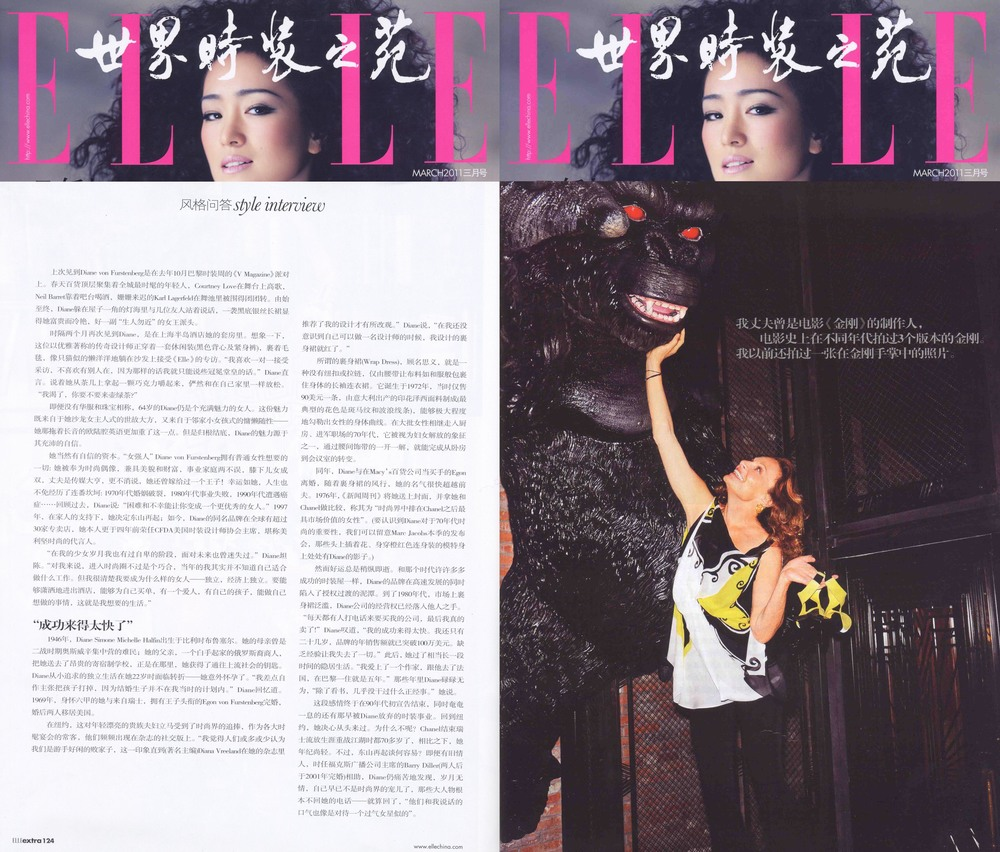 ELLE China 03, March 2011.jpg