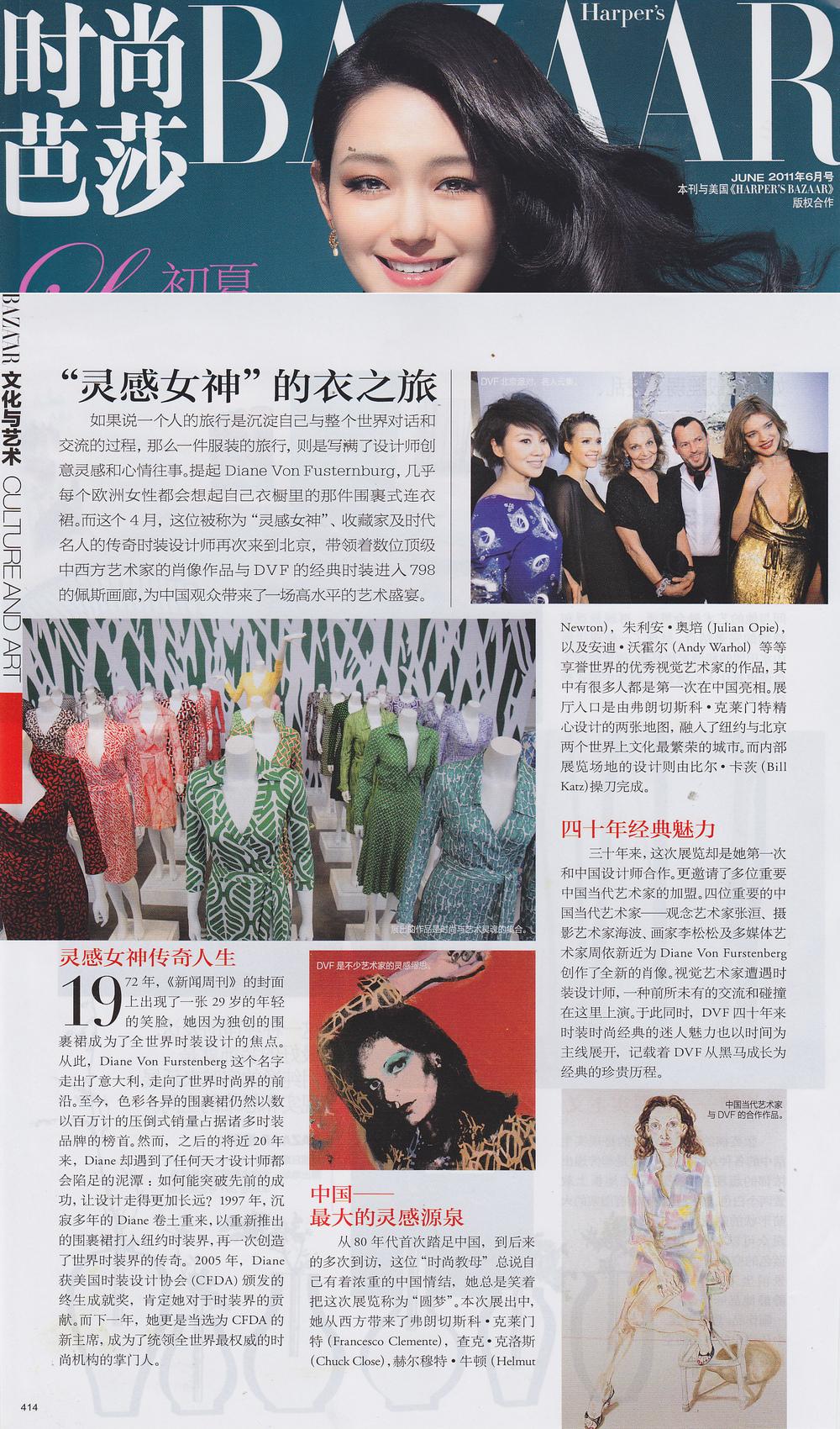 China Harper's Bazaar - June 11.jpg