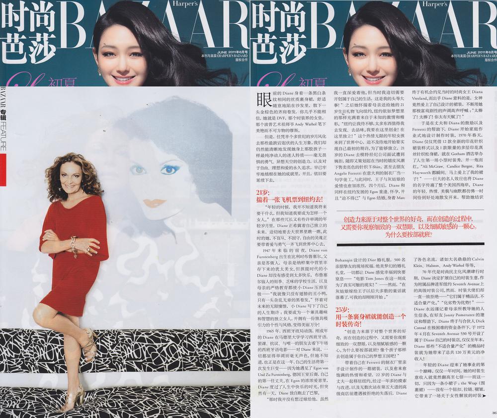China Harper's Bazaar 02 - June 11.jpg