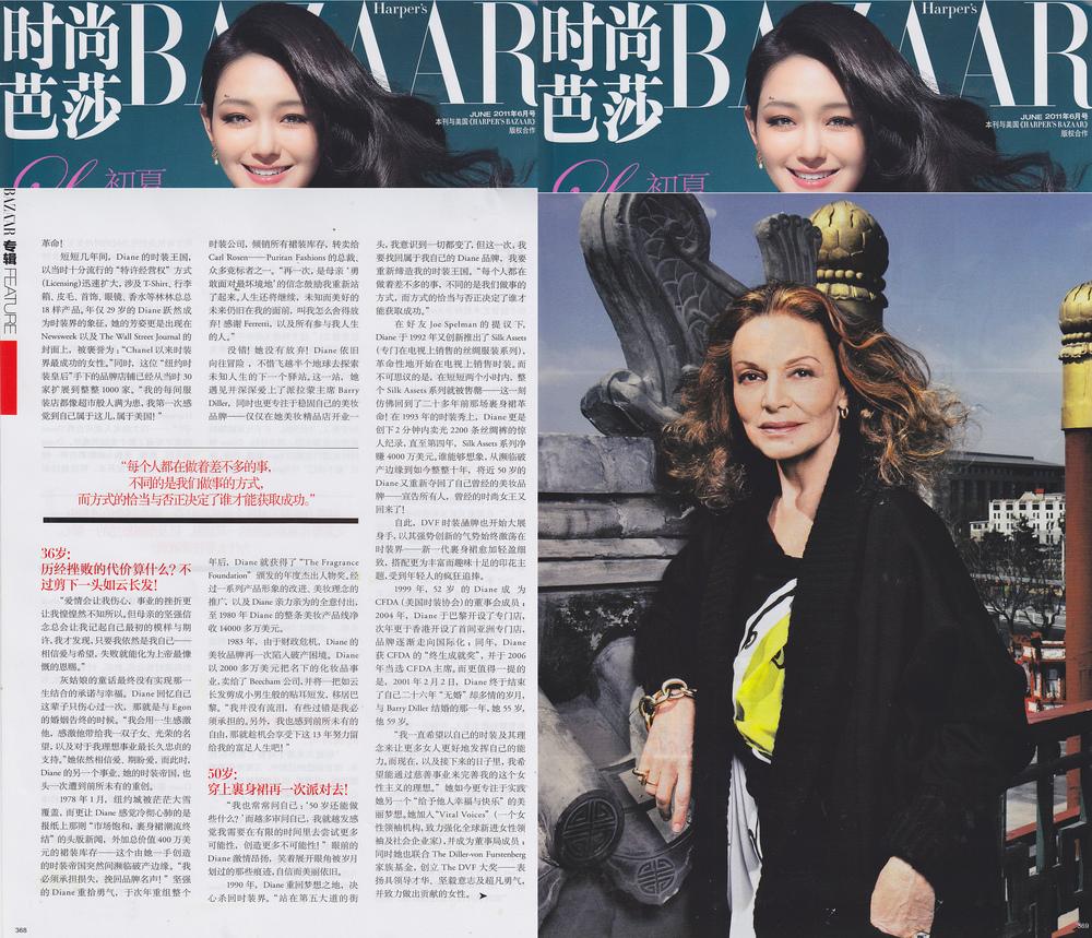 China Harper's Bazaar 03 - June 11.jpg