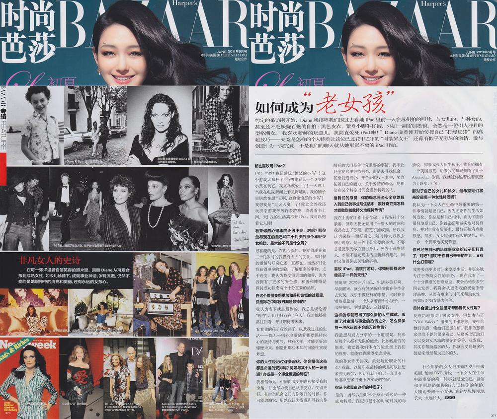 China Harper's Bazaar 04 - June 11.jpg