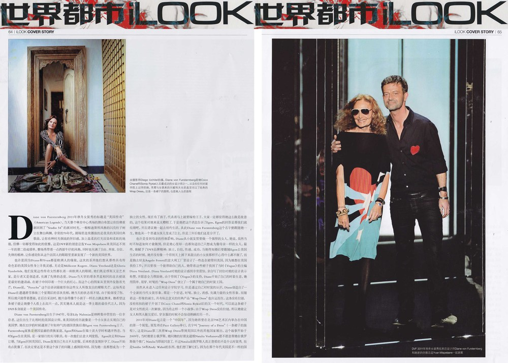 iLook China 04, March 2011.jpg