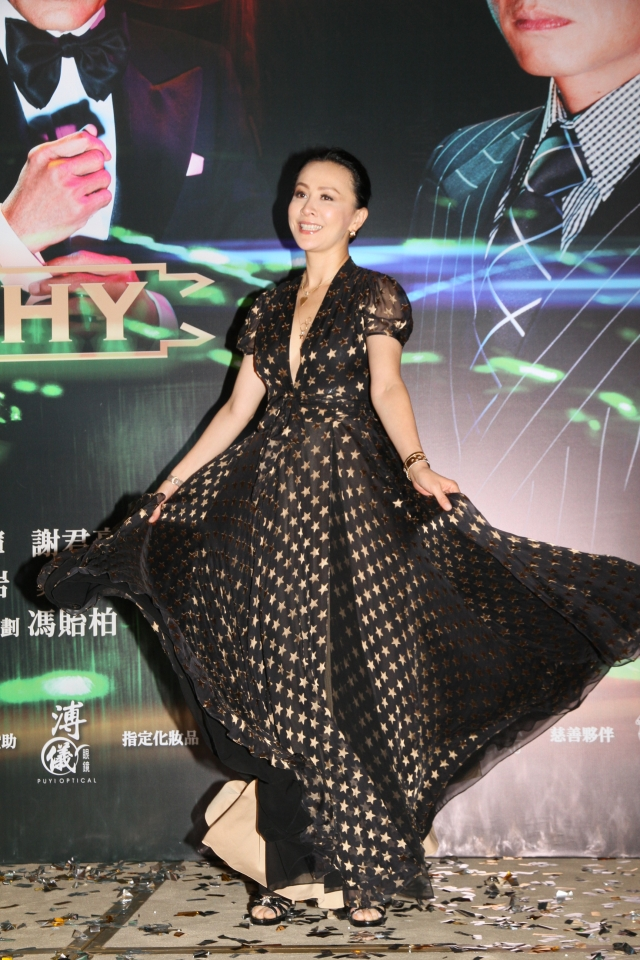 HK - Carina Lau 26 May 2014.jpg