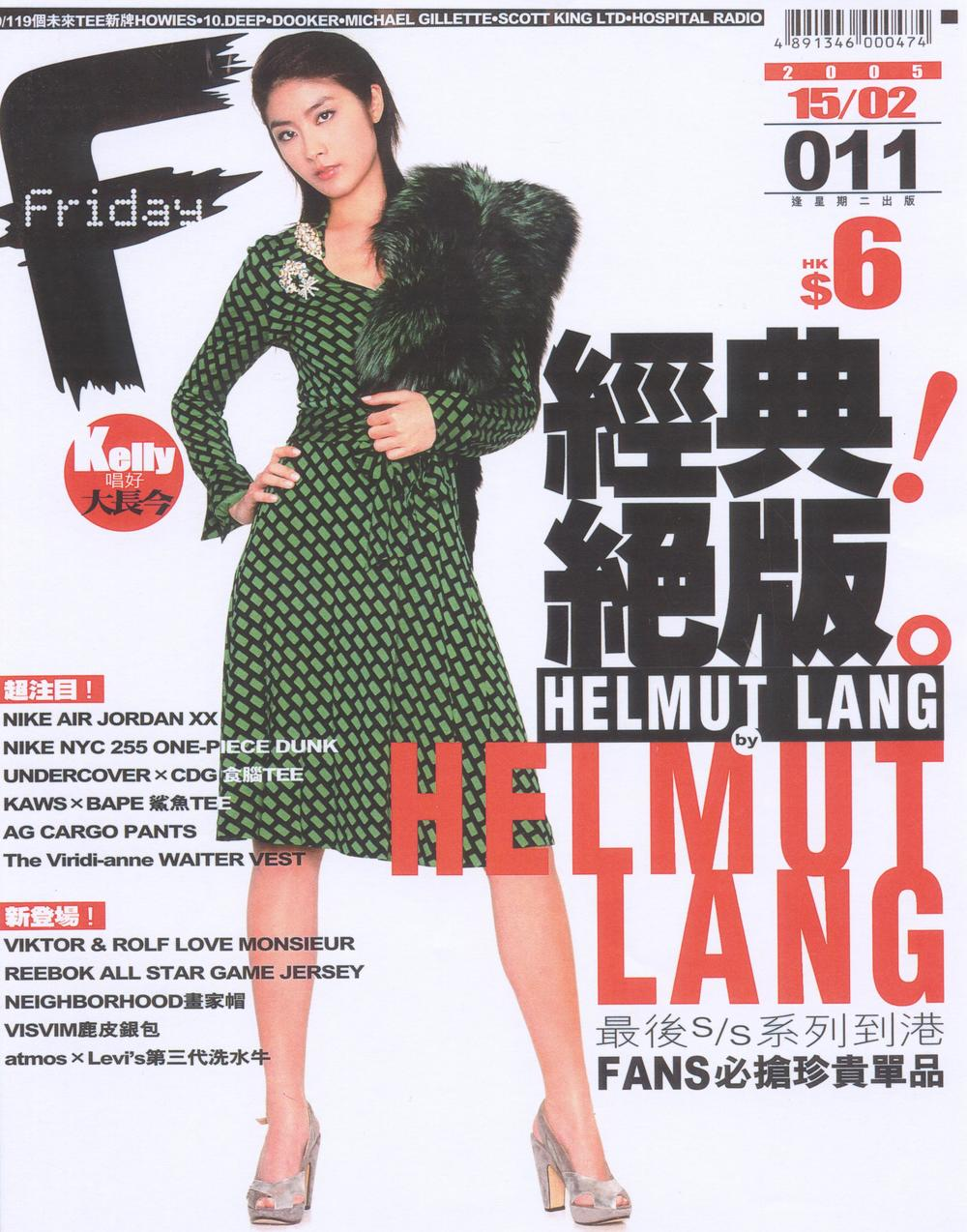 Kelly - Friday magazine cover.jpg