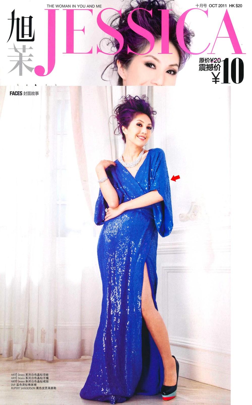 Miriam Yeung 01.jpg