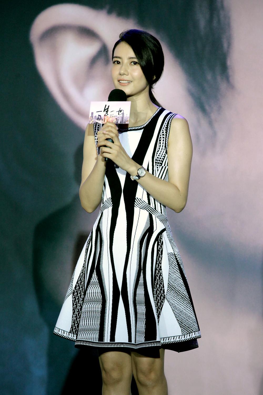 China - Gao Yuanyuan.jpg