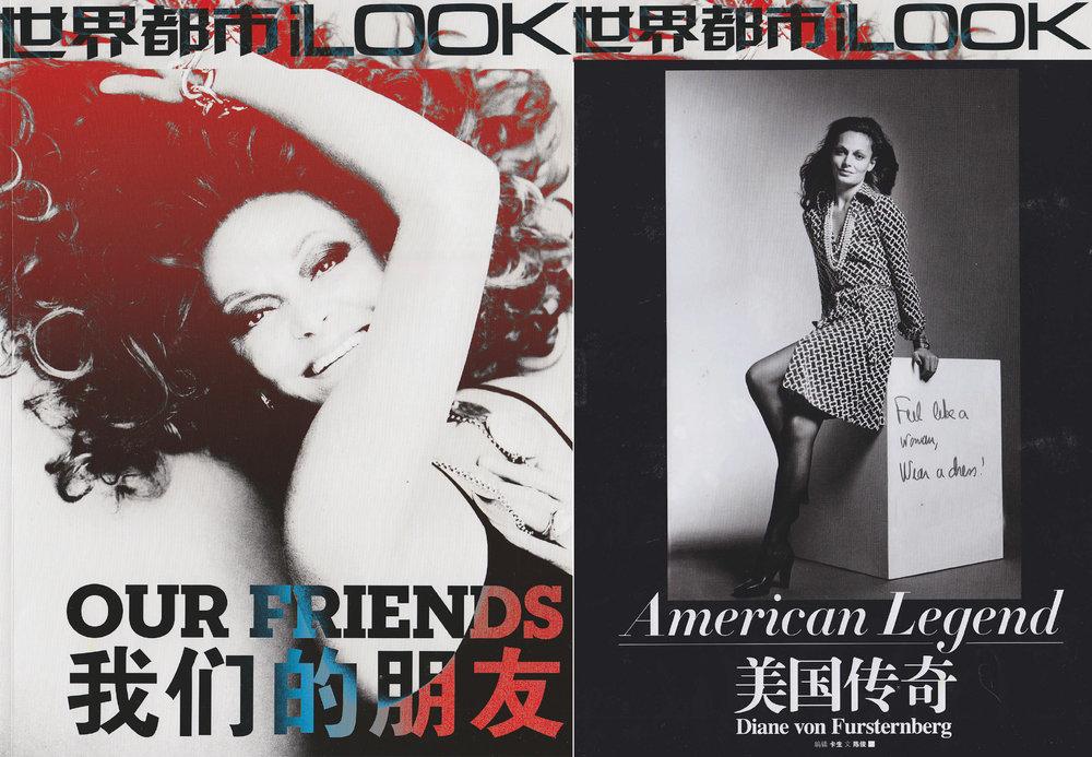 iLook China 06.jpg