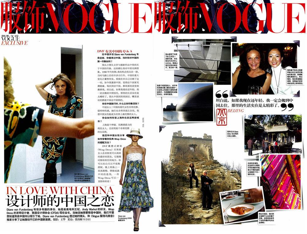 Vogue China.jpg