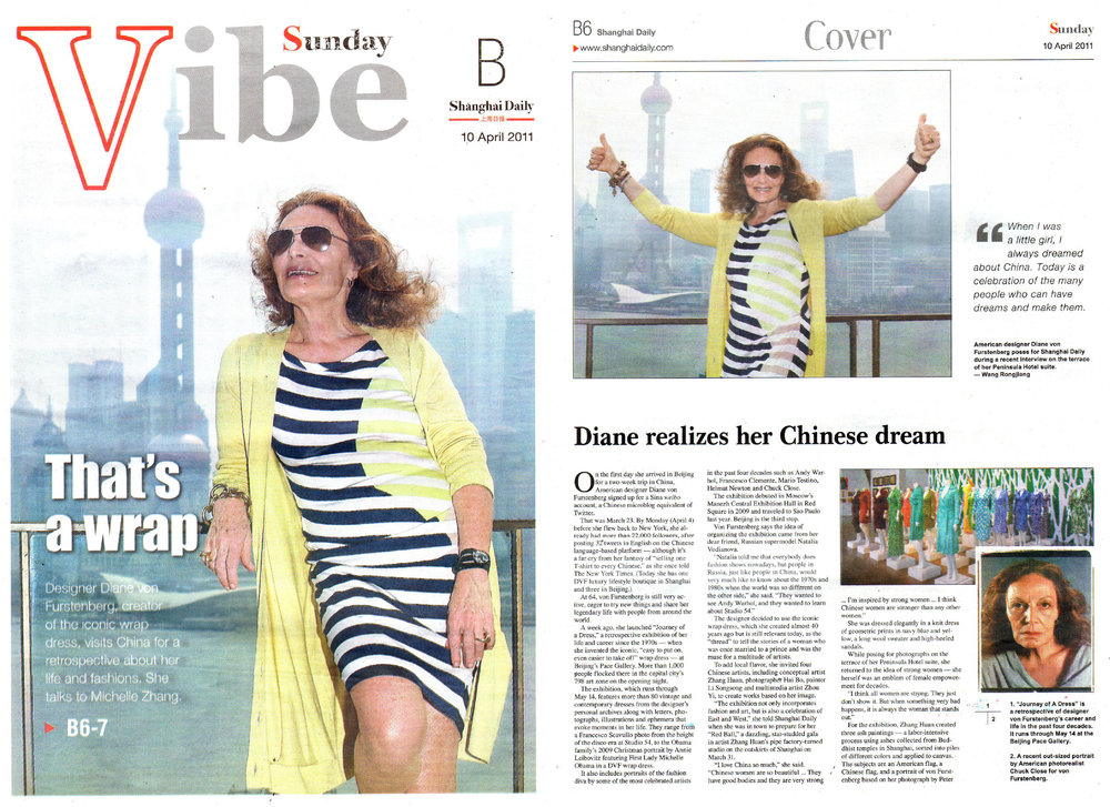 Shanghai Daily China.jpg