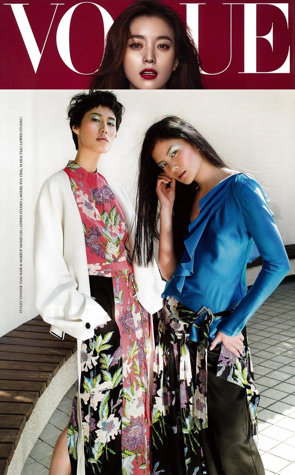 Taiwan_Vogue Taiwan_Mar DVF(16).jpg