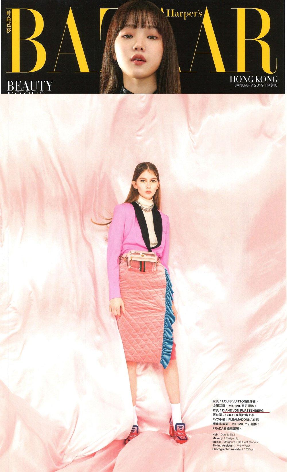 Harper's Bazaar_Jan 19 DVF 1.jpg