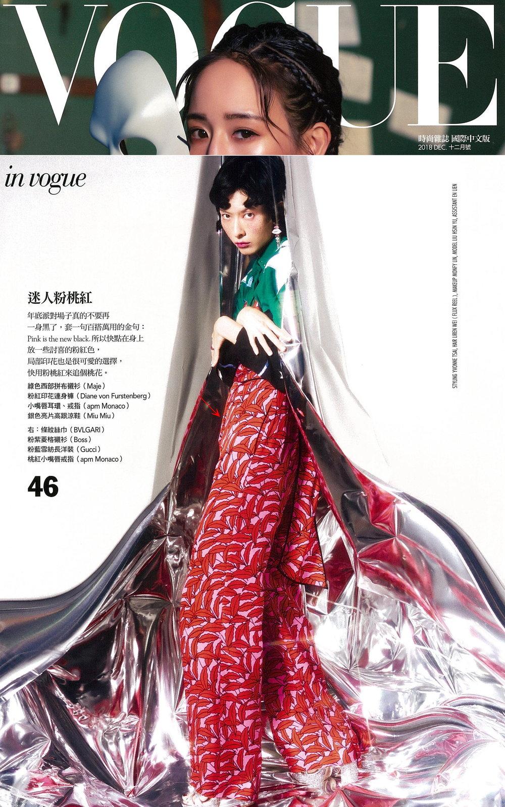 Taiwan_Vogue Taiwan_DVF(1).jpg