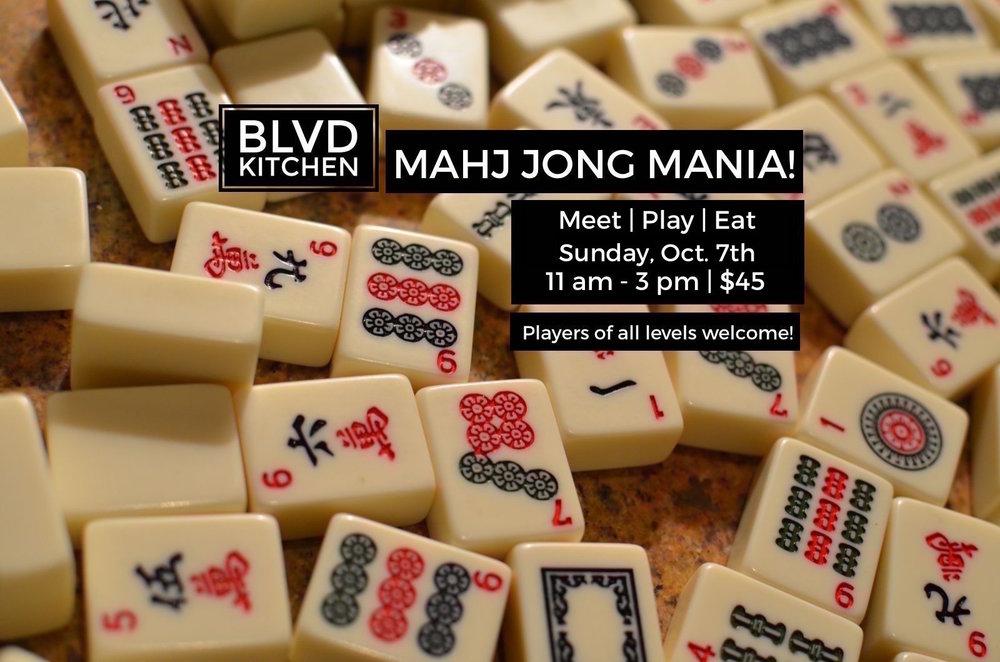Mahj Event Website Gallery June 10.jpeg