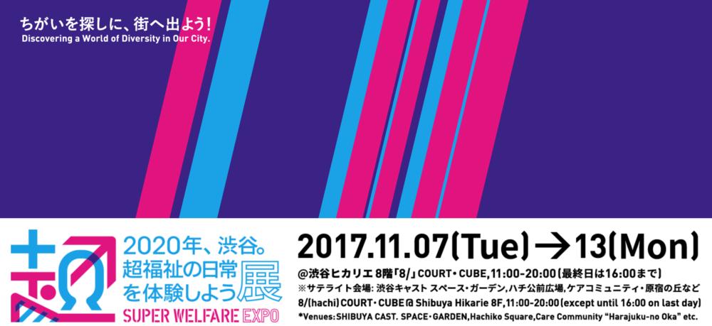 スクリーンショット 2017-11-09 11.56.18.png