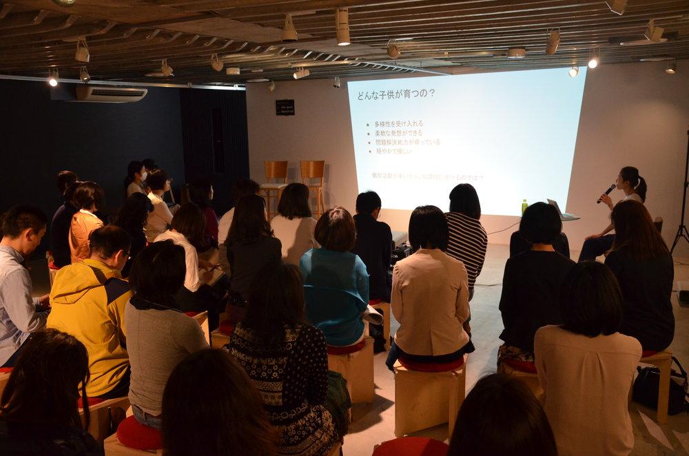 堀田 はるな先生のトーク