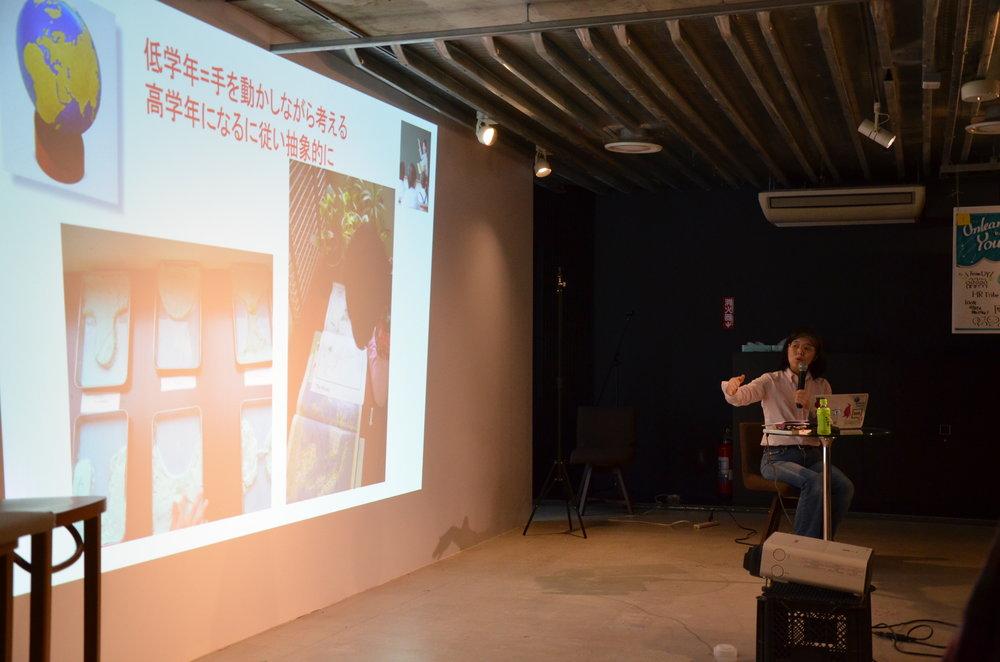 吉川 まりえさんによるトーク