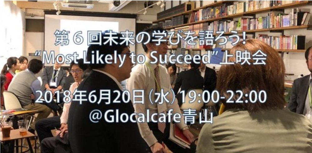 glocal 6.20.jpg