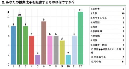 山本先生2.jpg