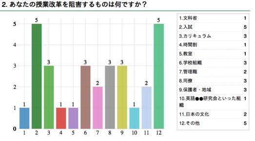 山本先生3.jpg