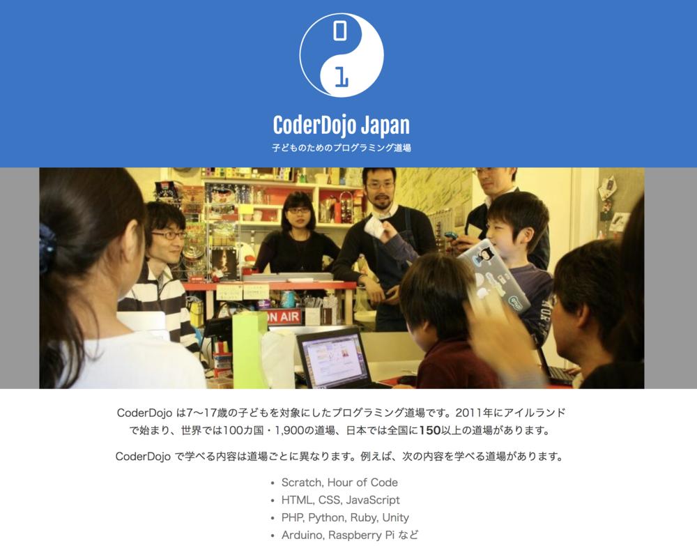 coder dojo.png
