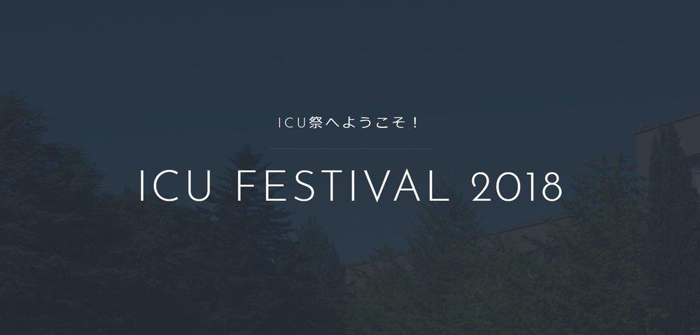 ICU festival.jpg