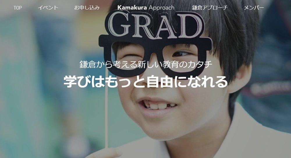 kamakura.2019.2.24.jpg