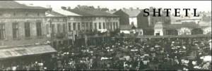 history-of-shtetl
