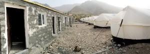 Camp Iraq