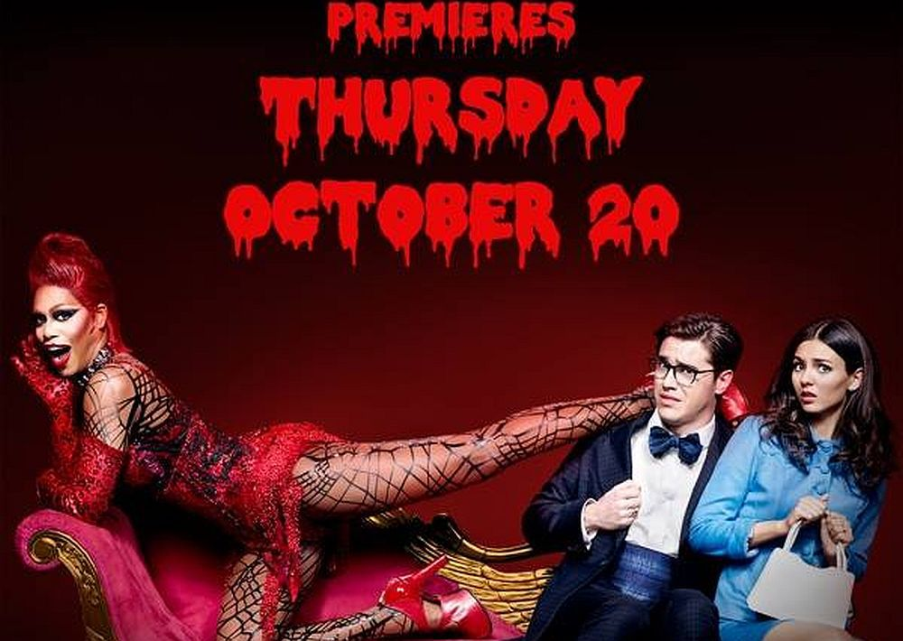 Join us tonight for the Rocky Horror Remake!  We will have it playing on every TV.  Come dressed up!  Have some fun with us.  Show starts at 8pm!