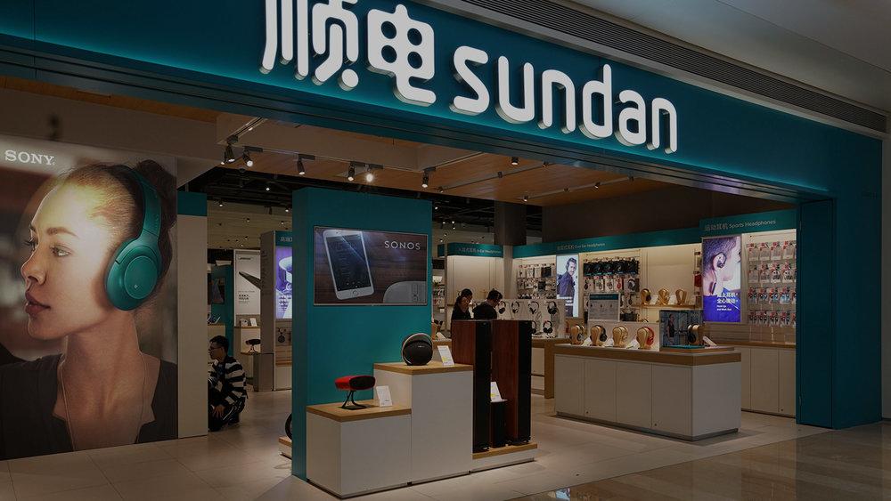 Sundan Stores