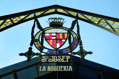 St Josep La Boqueria2.jpg