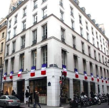 Colette in Paris Closes / JCK