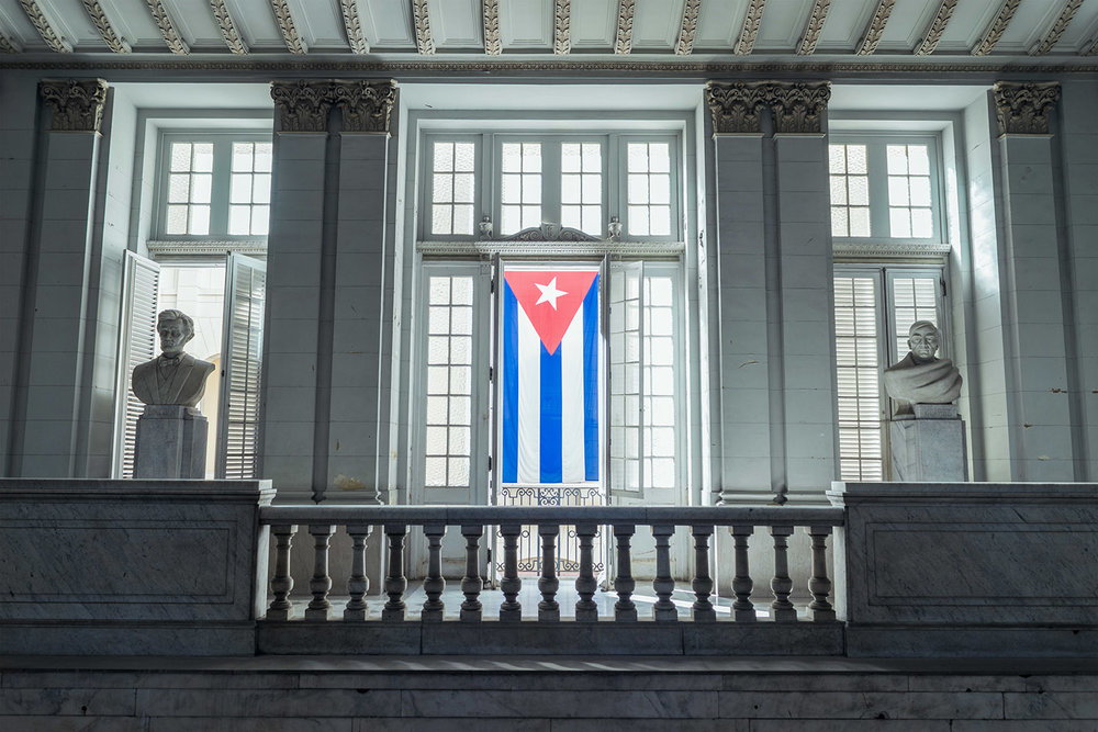 Cuban flag in the Museum of the Revolution